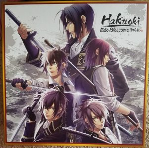 Hakuoki: Edo Blossoms Limited Edition