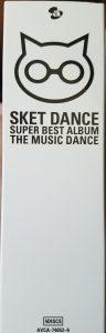Sket Dance: Super Best Album - The Music Dance - Side