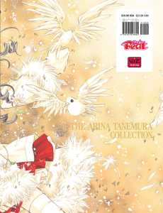 The Arina Tanemura Collection: The Art of Full Moon Back Dust Jacket