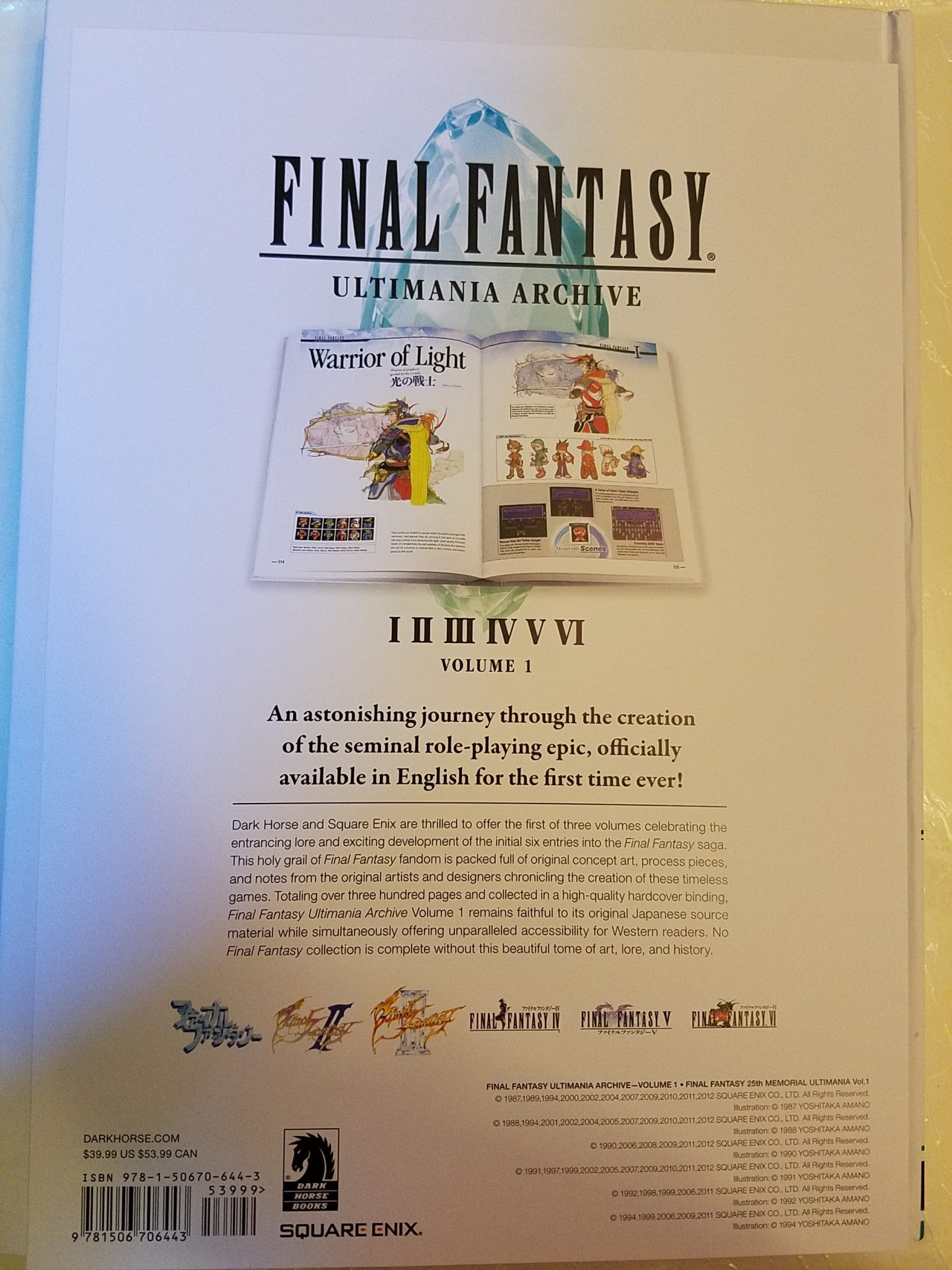 Final Fantasy Ultimania Archive 1 Back Cover Insert