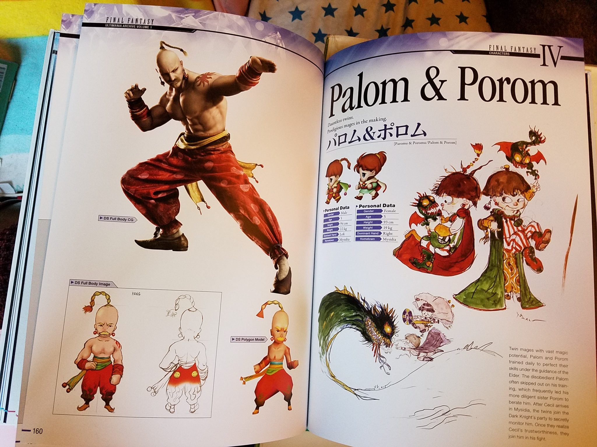 Final Fantasy Ultimania Archive 1 Sample 5