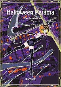Halloween Pajama Doujin Manga
