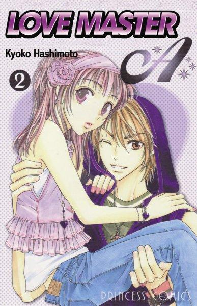 Love Master A Volume 2