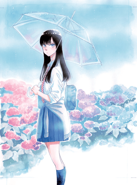 After the Rain Sample 3