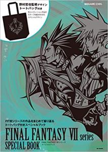 Final Fantasy VII Series Special Book (with tote bag)