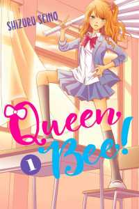 Queen Bee! Volume 1