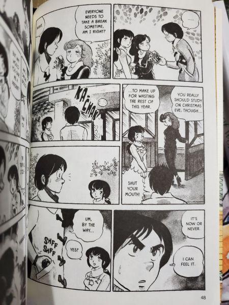 Maison Ikkoku Collector's Edition Volume 1 Sample