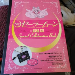 Pretty Guardian Sailor Moon x ANNA SUI Special Collaboration Book Front Cover