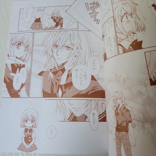 LOVELY★END Doujinshi Ren Volume