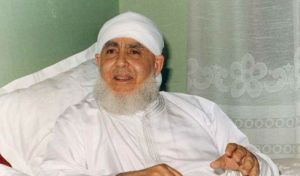 Mort de Cheikh Sidi Hamza