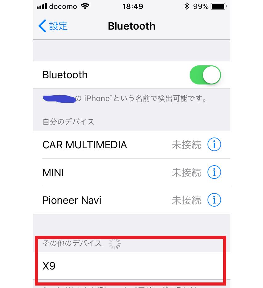 978aed36f76 そうするとBluetoothの設定画面上「自分のデバイス」のところには表示されず「その他のデバイス」のところになりますのでこれで解除完了になります。