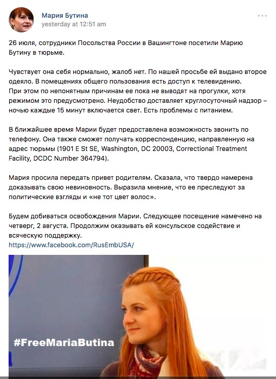 Maria Butina – Page 2 – Dakota Free Press