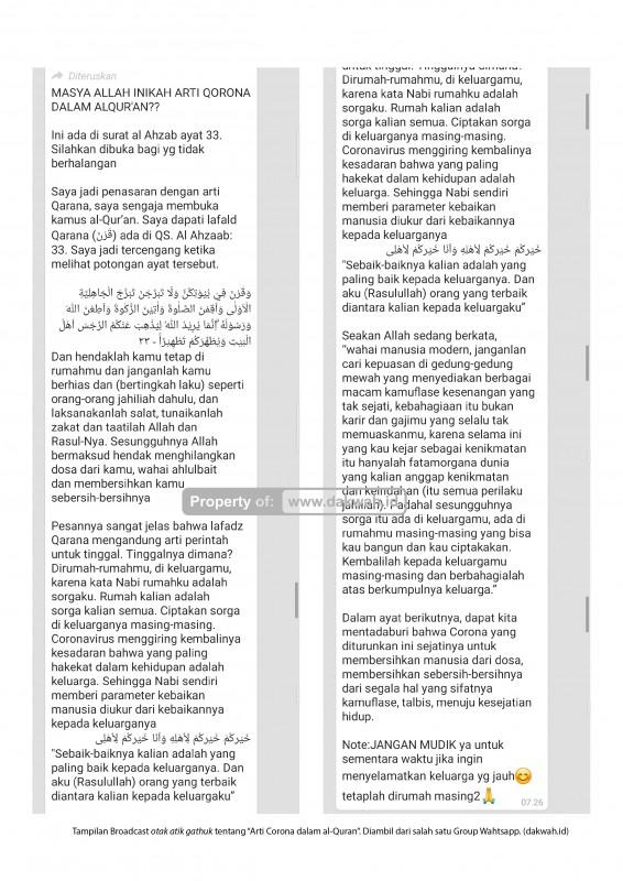Arti Qorona Dalam Bahasa Arab : qorona, dalam, bahasa, Viral, Broadcast, Corona, Dalam, Al-Quran,, Isinya, Shahih?, Dakwah.ID