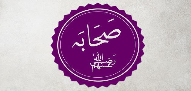 Salman Al-Farisy