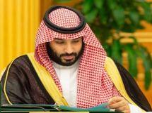 سعودی حکومت