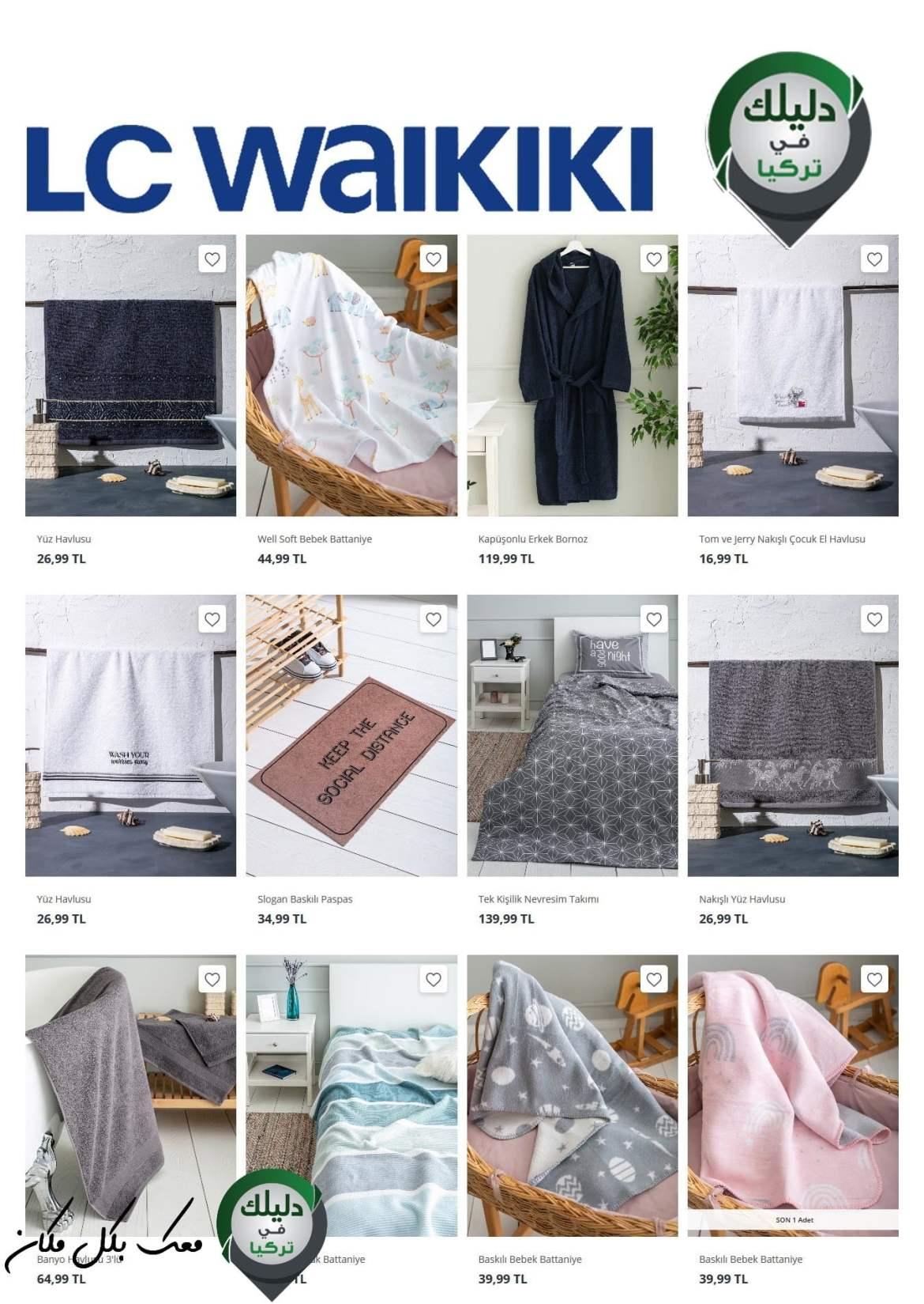 صور المنتجات