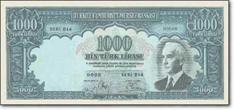 النسخة الثانية من الليرة التركية فئة ألف ليرة