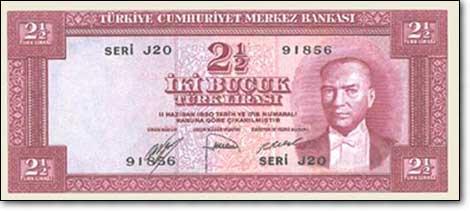 النسخة الثالثة من فئة 2.5 ليرة تركية (أضغر فئة)
