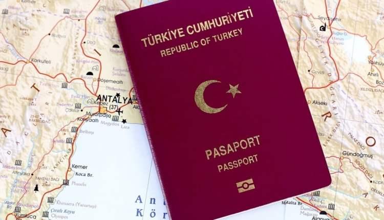 تركيا بصدد سحب الجنسية التركية من الحاصلين عليها بالتحايل