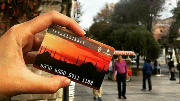 طريقة ربط كرت المواصلات بكود Hes في اسطنبول