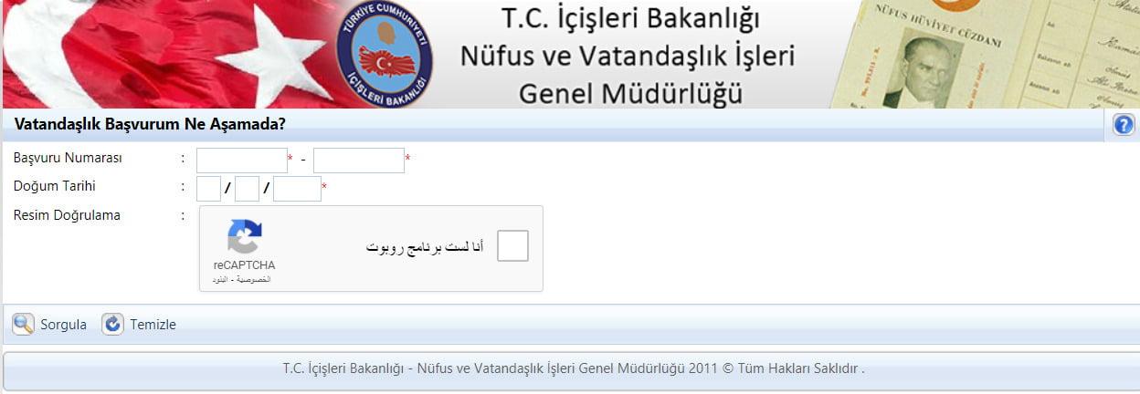 رابط متابعة مراحل التجنيس في تركيا