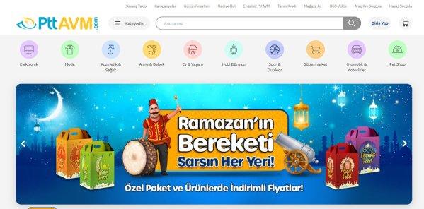 رابط شراء ptt والتسوق بأرخص الأسعار في تركيا