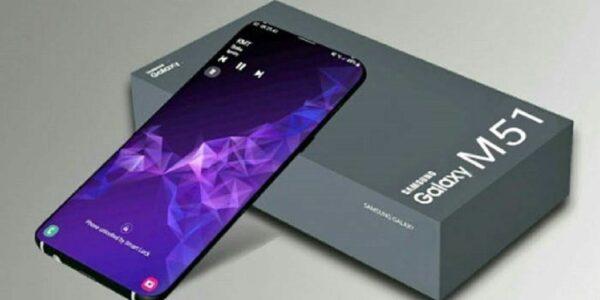 سعر جوال سامسونج Samsung Galaxy M51 في تركيا ومميزاته وعيوبه
