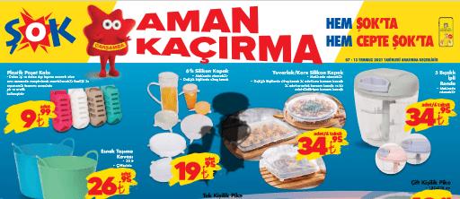 تخفيضات متجر الشوك ŞOK على البطانيات ولوازم منزلية