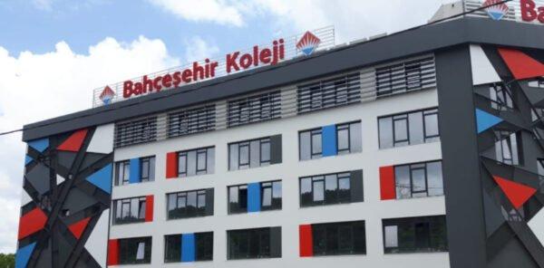 مدرسة بهجه شهير غوكتورك الخاصة Bahçeşehir Koleji Göktürk