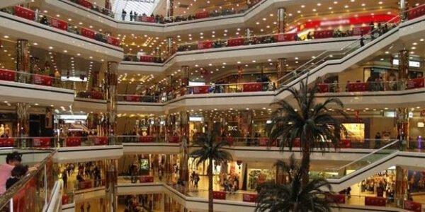 مركز تسوق جواهر إسطنبول İstanbul Cevahir AVM