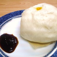 Steamed Chicken Buns (Siopao)