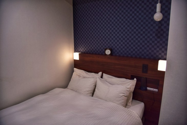 Hotel Kioto Japaning