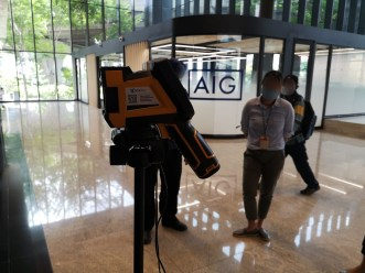 Thermal Camera at Customer AIG 1