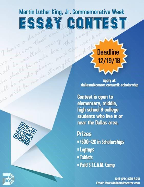 essay contest scholarship