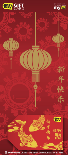 Best Buy Gift Cards for Lunar New Year