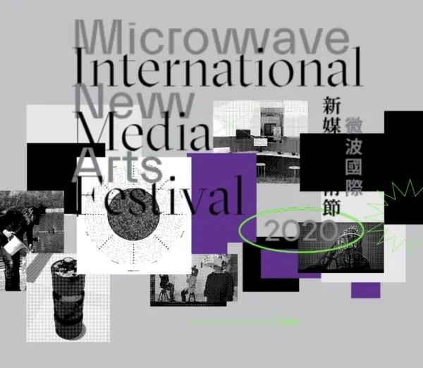 Microwave New Media Arts Festival
