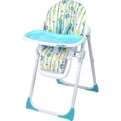 Babies R Us Canada High Chair Best Baby Toys Simple Minimalist Home Ideas Hi Lo Review Which Rh Co Uk Doll