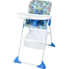 Baby Bath Chair Mothercare Carolina Panthers Gaming Fairground Transport High Review Which