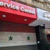 النظام يشطب سجلاً تجارياً لأحد وكلاء سيريتل في دمشق