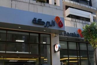 """صرافات البنوك الخاصة في سورية تخرج من الخدمة """"فجأة"""""""