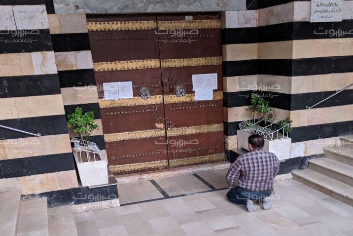 الأوقاف تُعلّق صلاة عيد الأضحى بدمشق وريفها فقط