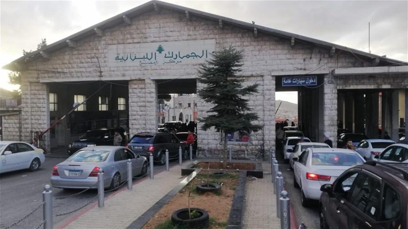 الأمن العام يحدد يومين للبنانيين المقيمين في سوريا والراغبين بالعودة إلى بلدهم