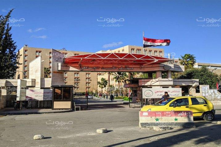النظام يشكّل لجنة للتدقيق بفيديو الشتائم في مشفى الأسد الجامعي بدمشق