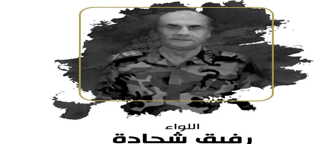تاريخ حافل بالجرائم.. رفيق شحادة مديراً جديداً لمكتب بشار الأسد