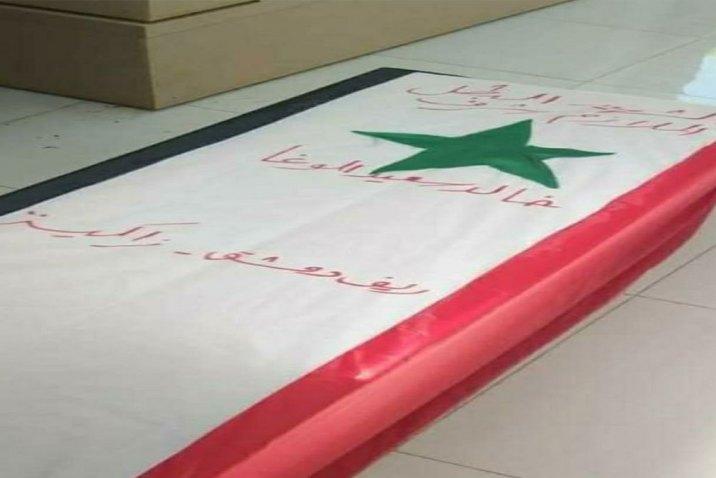 مقتل عنصراً جديداً للنظام من أبناء زاكية على جبهات إدلب