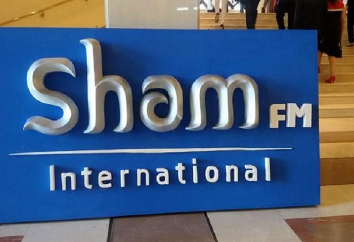 """""""شام إف إم"""" تكشف عن خلافات مع شركتين لرامي مخلوف حول إدارة الإذاعة"""