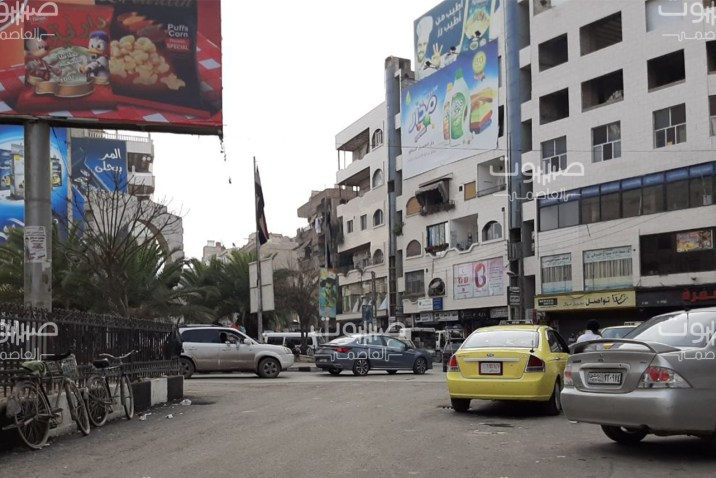 حريق يودي بحياة طفل في مدينة جرمانا بريف دمشق