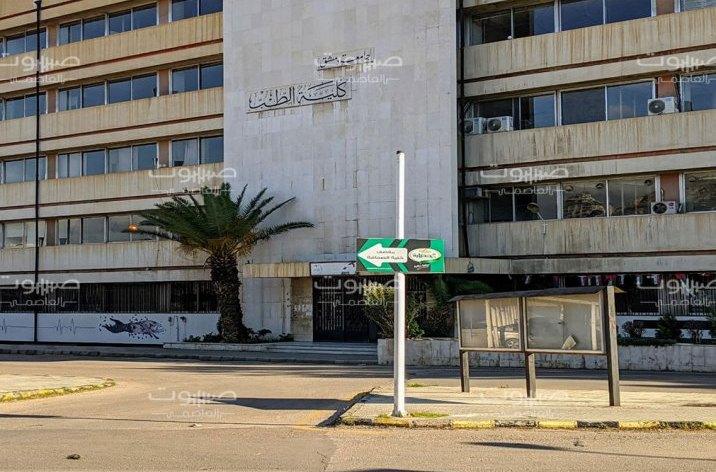 عميد كلية الطب يحذّر من ارتفاع المنحنى الوبائي لكورونا حال افتتاح المدارس