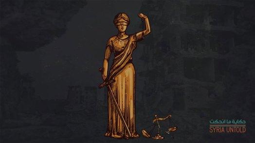 تزييف العدل... كيف يشرعن النظام السوري انتهاكاته ضد المعتقلين؟