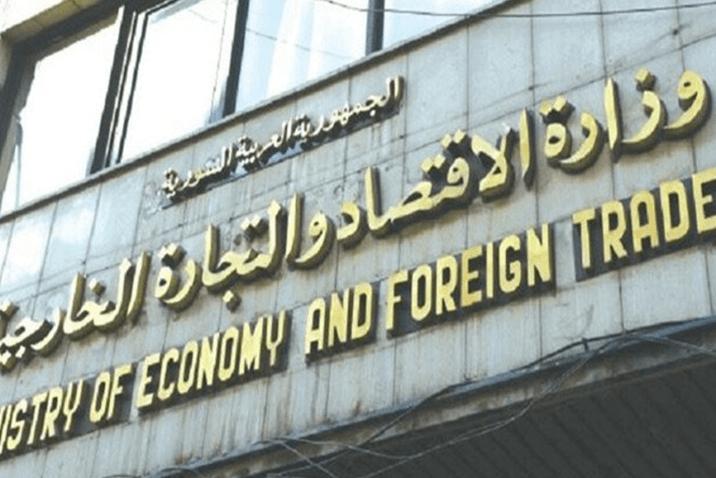 442 مليار دولار.. خسائر الاقتصاد السوري خلال ثمان سنوات
